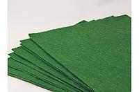 Фетр 20*30см 1мм темно зелёный