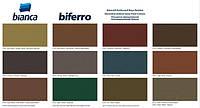 Каталог цветов для краски Bianca Biferro