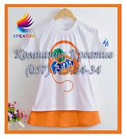 Рекламные футболки и юбки с Вашим логотипом (от 50 шт.)