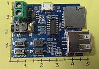 Плата аудио плеера MP3 USB CDcard 3.5 jack DIY