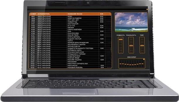 Профессиональная Караоке система ProEvo + Ноутбук ( 80800 песен)