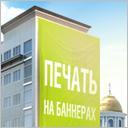 Фирменный дизайна сайта, фото 1