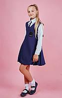 Школьный детский сарафан Цветочек (темно-синий)