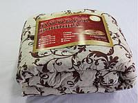 Одеяло стеганное двуспальное Голд, шерсть 180х210