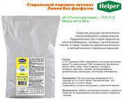 СТИРАЛЬНЫЙ ПОРОШОК АВТОМАТ Лимон Без фосфатов  15кг