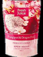 Крем-мыло для рук Fresh Juice Франжипани и Драконов фрукт 460 мл.