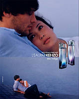 KENZO L`EAU PAR KENZO EAU INDIGO POUR FEMME EDP 100 мл ТЕСТЕР женская парфюмированная вода