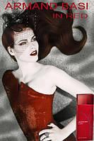 ARMAND BASI IN RED EDP 7 мл мини женская парфюмированная вода