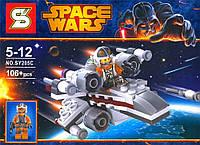 Конструктор STAR WARS 205-C