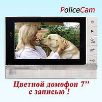 Монитор домофона PC-725R0