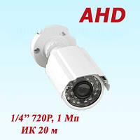 AHD видеокамера PC-453 AHD1MP PoliceCam Камера наблюдения