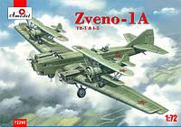 'Звено-1А 'ТБ-1 и И-15 1/72 AMODEL 72290