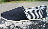 TOMS мужские тапки черный носок по бокам полоски