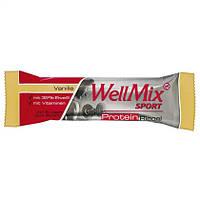 "WellMix Sport  Protein Riegel ""Vanille"" - ПРОТЕИНОВЫЙ БАТОНЧИК С ВКУСОМ ванили, 45 Г"