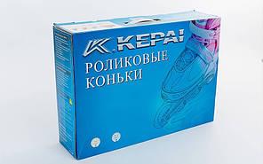 Розсувні роликові ковзани KEPAI F1-K03-R, фото 3
