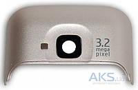 Задняя часть корпуса (крышка аккумулятора) Nokia C5-00 (панель антенны) 3.2MP Original Pink