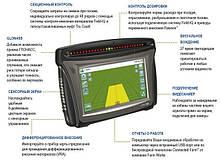 """Навигационный дисплей Trimble CFX-750 Lite 8"""" Touch"""