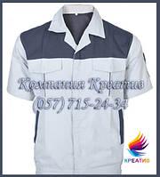 Рабочие рубашки с коротким рукавом под заказ (от 50 шт.) с НДС