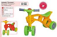 Детская каталка Ролоцикл ТехноК 3824