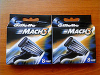 Лезвия для бритья Gillette Mach 3 (8) Распродажа со склада