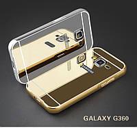 """Samsung G360 361 CORE PRIME металлический хромированный зеркальный чехол корпус бампер защита 360*  """"SH 600"""""""