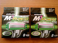 Лезвия для бритья Gillette Mach 3 Power(8) Распродажа со склада