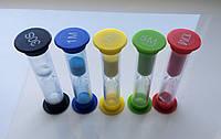 Пісочні годинники на 0.5, 1, 3, 5 і 10 хв (5шт комплект), песочние часи