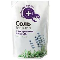 Соль для ванны Домашний доктор Лаванда 500 гр.