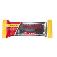 "WellMix Sport  Protein Riegel ""Banane"" - ПРОТЕИНОВЫЙ БАТОНЧИК С ВКУСОМ банана, 35 Г"