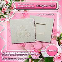 Свадебные пригласительные Fantasia cards
