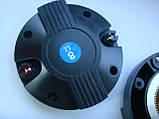 мембрана для драйверов (в корпусе) BIG SYG-011-1 +крышка диаметром 44.4мм c корпусом, фото 6
