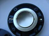 мембрана для драйверов (в корпусе) BIG SYG-011-1 +крышка диаметром 44.4мм c корпусом, фото 7