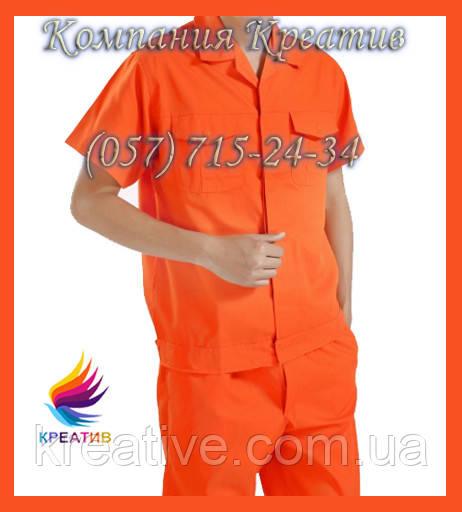 Костюм - брюки и рубашка с коротким рукавом под заказ (от 50 шт.) с НДС