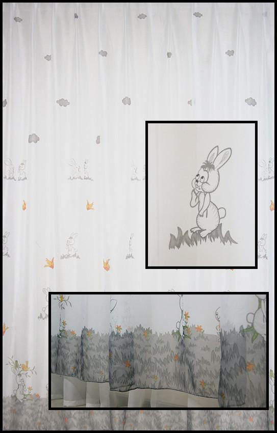 Купить не дорогую тюль на окна в детскую комнату( обработка сторон + 40 грн.)