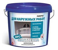 Шпатлевка акриловая для наружных работ Farbitex, 15кг