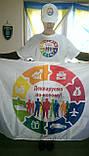 Рекламный текстиль футболки с логотипом, фото 5