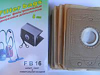 Комплект одноразовых мешков для муссора пылесоса FB-16, фото 1
