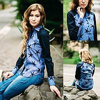 Рубашка женская джинсовая. Длинный рукав, контрастная отделка, полуприталенная. Разм. XS,S,M,L,XL,XXL.Davanti.
