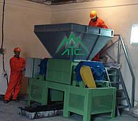 Дробилка отходов