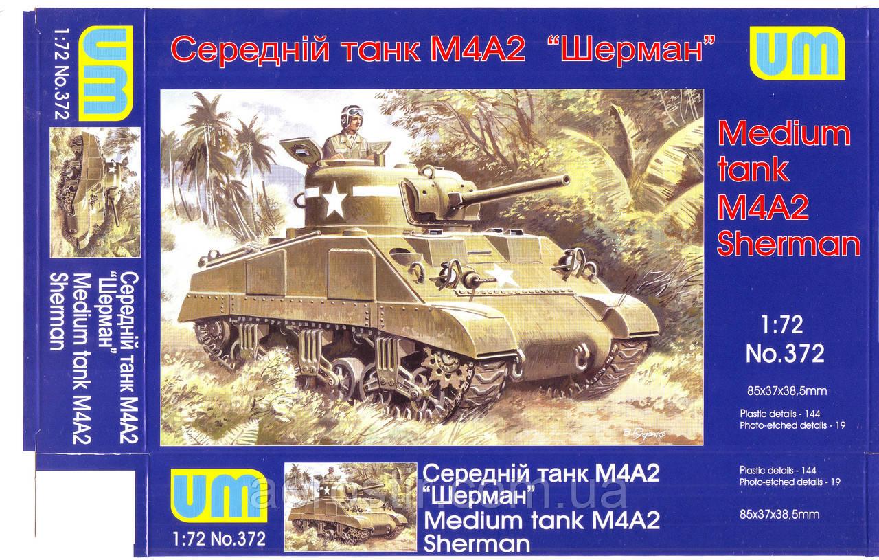 Танк М4А2 'Шерман' 1/72 UM372