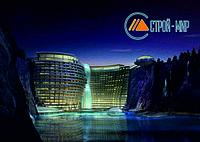Очередное великолепное творение современных архитекторов - Отель «Song-jiang».
