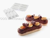 Форма для десертів Eclair140 SILIKOMART