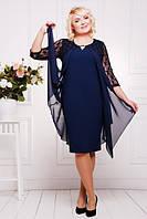 Вечернее платье Роза синее большие размеры 50-58