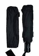 Черный зонт полуавтомат