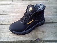 Кожаные зимние ботинки подросток 34-39