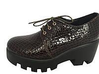 Туфли женские,тракторныной подошве