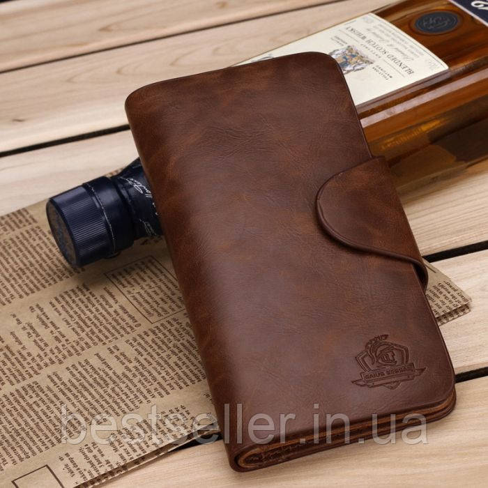 ed5ca56f9100 Портмоне (клатч) мужской кожаный CarWallet (Карвалет) - Интернет-магазин