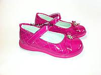 Детские туфли на девочку 23,24,26