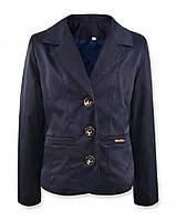 Школьный пиджак для девочки, синего цвета