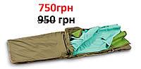 Спальник-шерстяное одеяло армейского типа